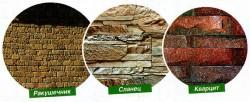 Отделка фасадов камнем: особенности оформления
