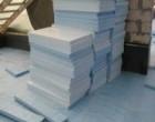 Primaplex (Примаплекс) – новый итальянский теплоизоляционный материал