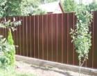 Забор: конструкция, виды и материалы изготовления